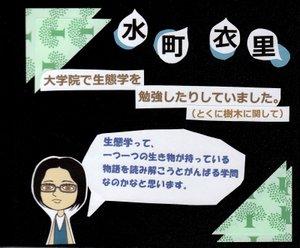 Menumizumachi2_2