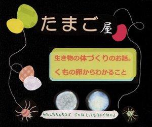 Menu_kanayama1