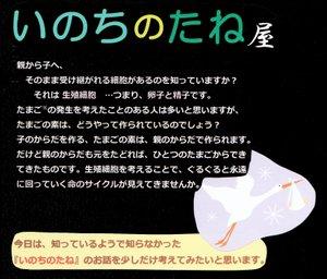 Menu_utoguchi1