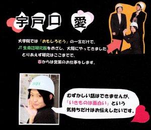 Menu_utoguchi2
